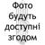 Верменич Володимир